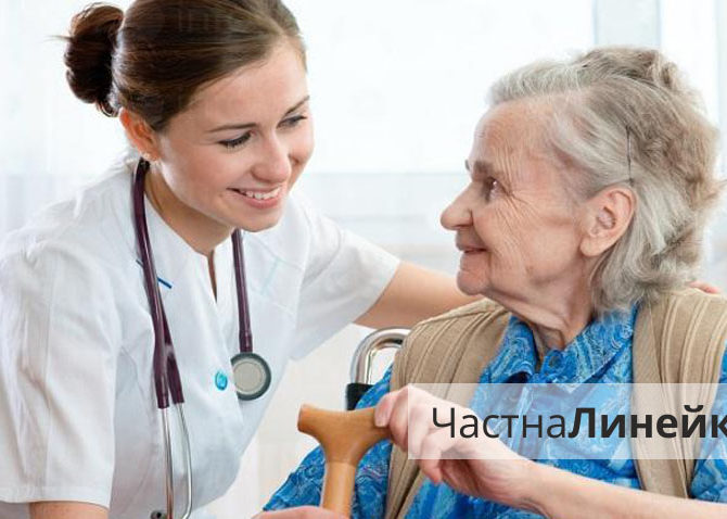 Медицински и битови грижи