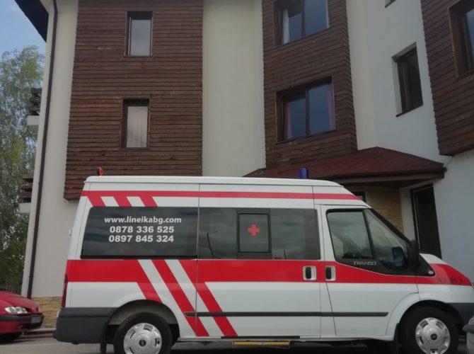 частна линейка